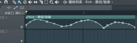 FL Studio音轨焦点和选项