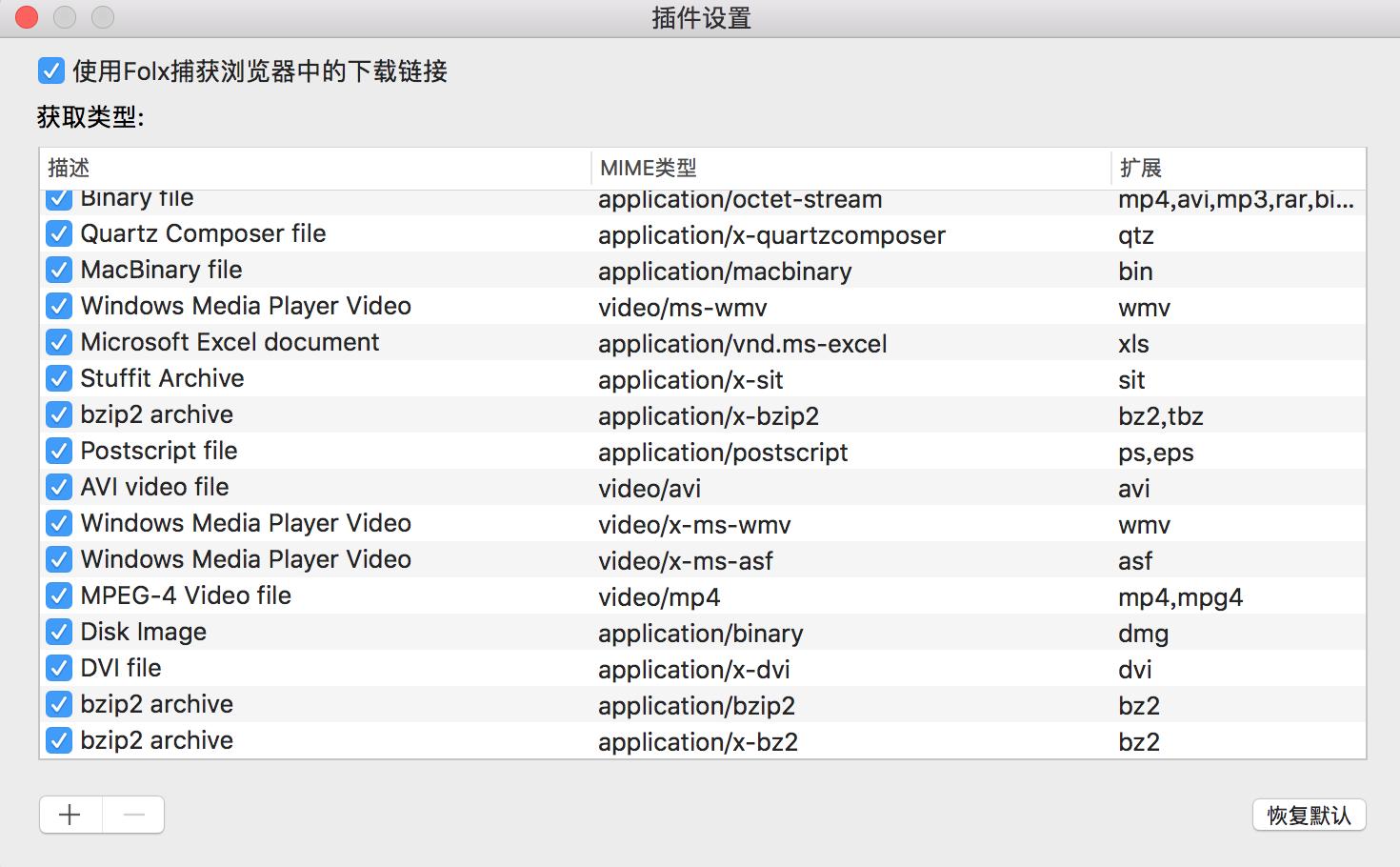 /Users/niruiyang/Desktop/屏幕快照 2021-04-13 16.32.13.png