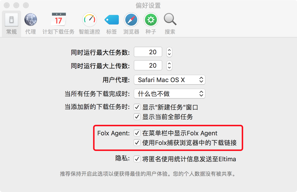 /Users/niruiyang/Library/Containers/com.tencent.qq/Data/Library/Application Support/QQ/Users/2956668087/QQ/Temp.db/C0A22B0A-FD21-47A0-AEFA-B8B02DDB189B.png