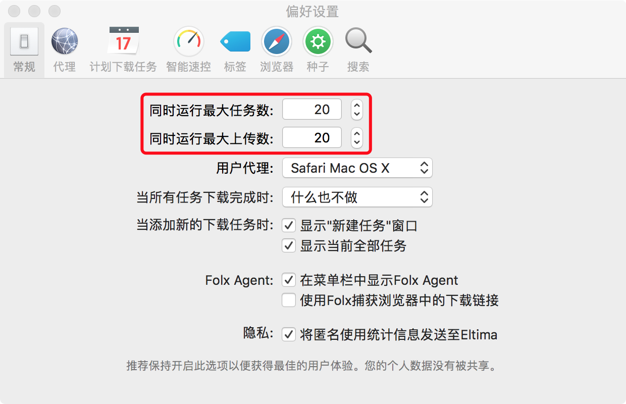 /Users/niruiyang/Library/Containers/com.tencent.qq/Data/Library/Caches/Images/FB5FA3797B177E35309D2FF8D701F080.png
