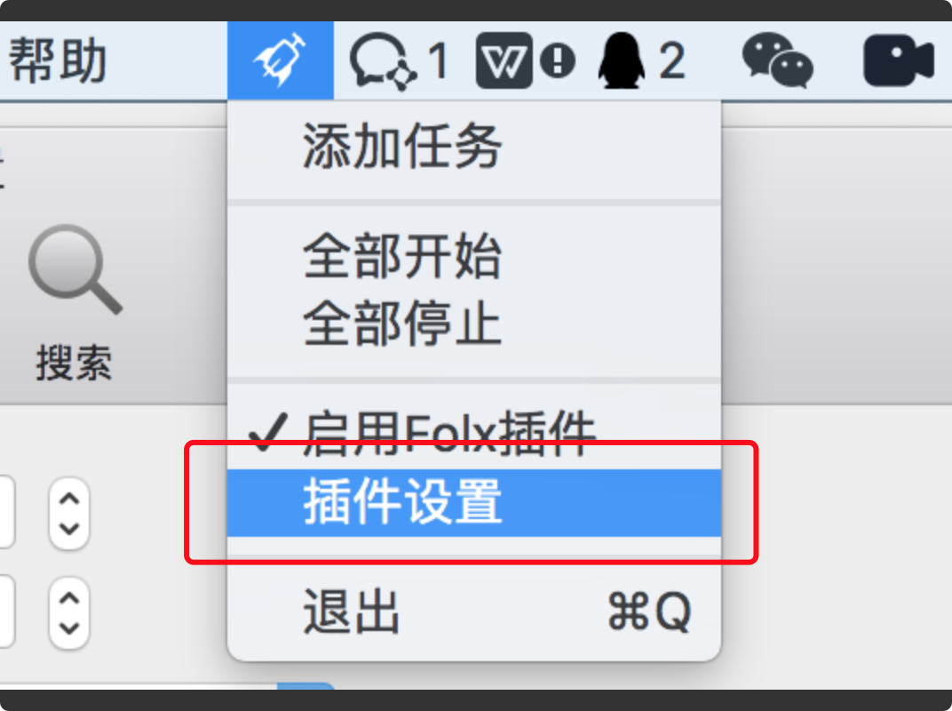 /Users/niruiyang/Library/Containers/com.tencent.qq/Data/Library/Caches/Images/59E6A77F44292A263ACA4C7197A895F7.png