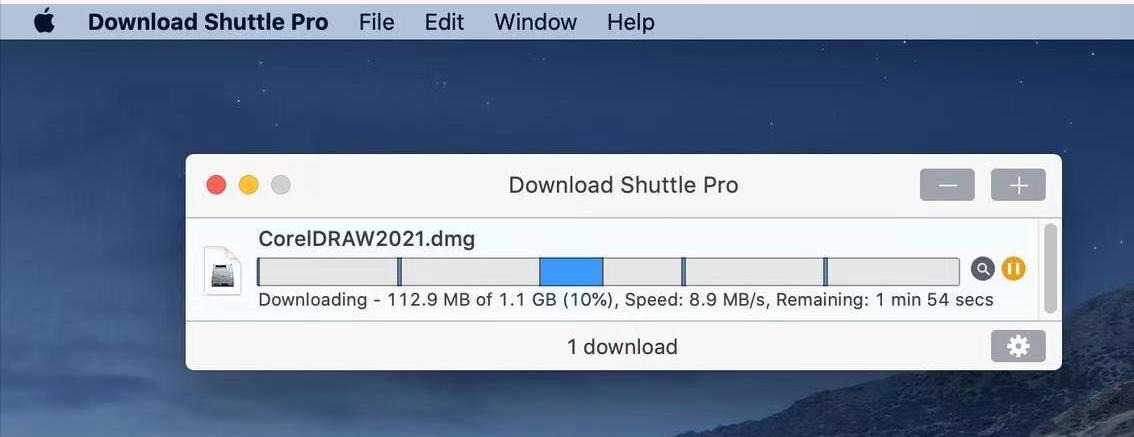 图3:Download Shuttle Pro for Mac下载速度
