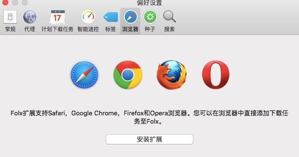 图5:支持的浏览器