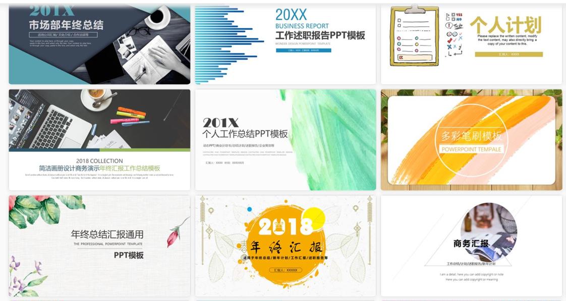 图形用户界面, 应用程序, 网站  描述已自动生成