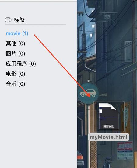 图6:下载路径下找到视频文件
