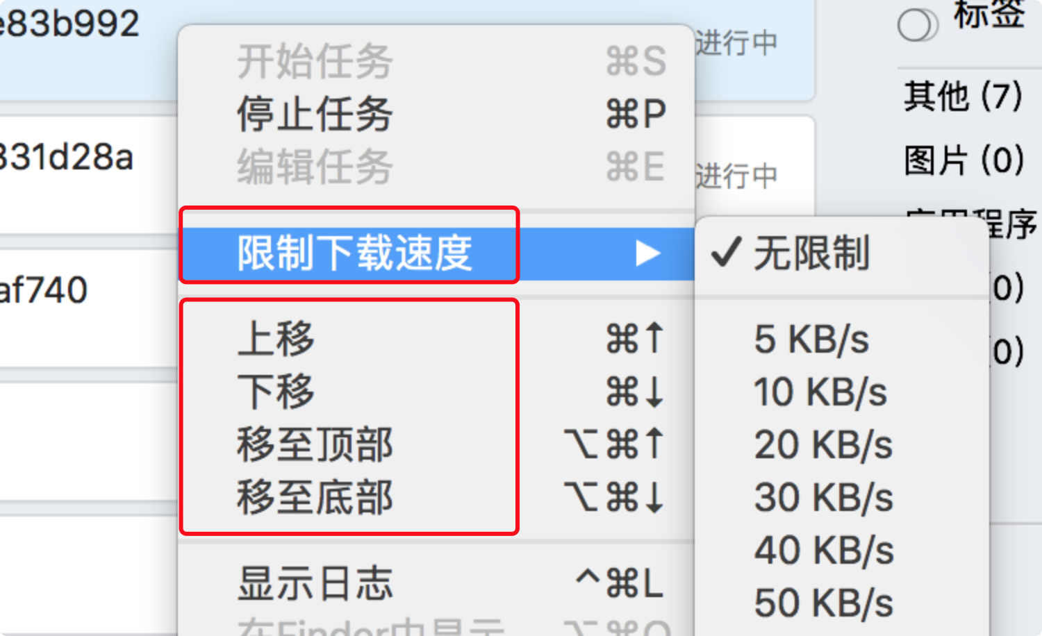 ../Library/Containers/com.tencent.qq/Data/Library/Caches/Images/88B228AB49AFBFED970F3FA3BA626B16.png