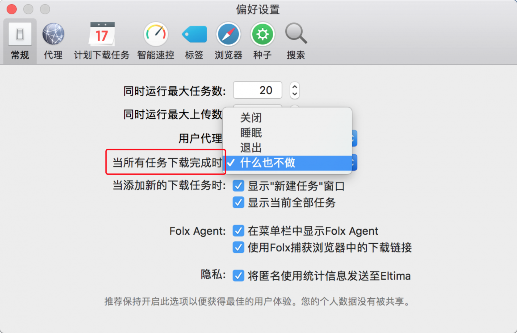 ../Library/Containers/com.tencent.qq/Data/Library/Application%20Support/QQ/Users/2956668087/QQ/Temp.db/599B857B-2049-4667-93E8-604A55976726.png