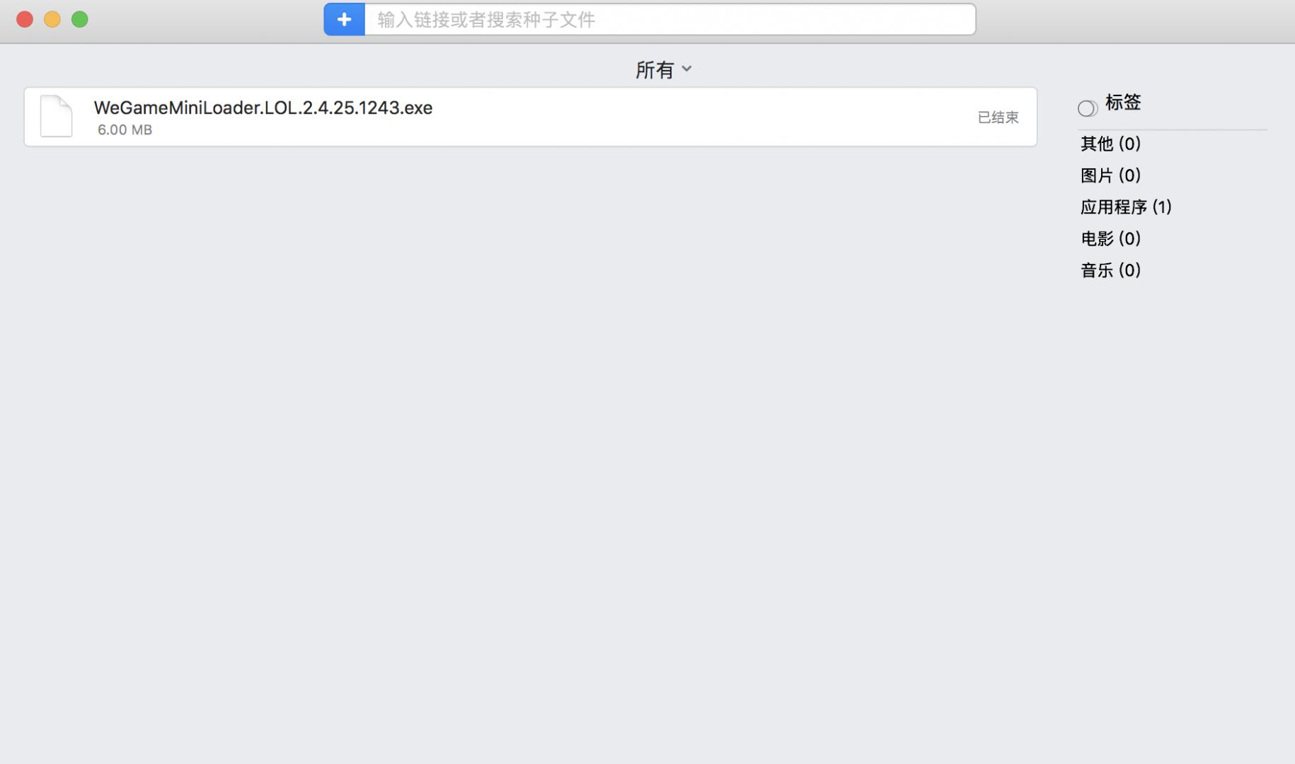 屏幕快照 2021-05-11 20.15.25