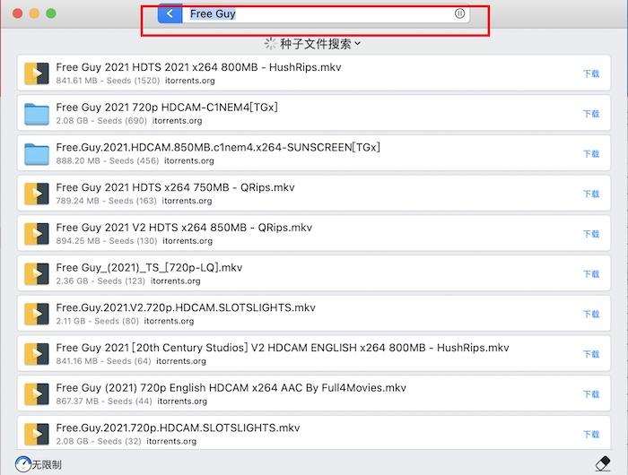图6 Folx软件的BT搜索功能