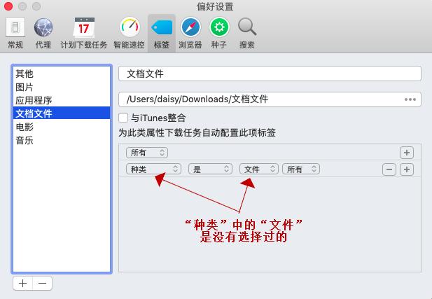 """图8:""""文档文件""""属性设置"""