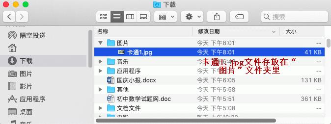 """图14:""""下载""""应用界面"""