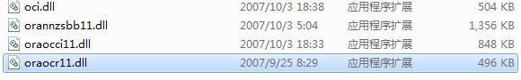 Navicat连接Oracle报12737错误解决方法