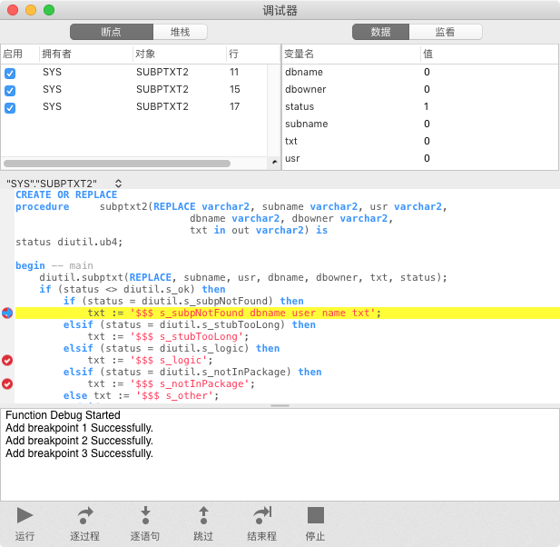 Navicat for Oracle Mac PL/SQL 代码调试器