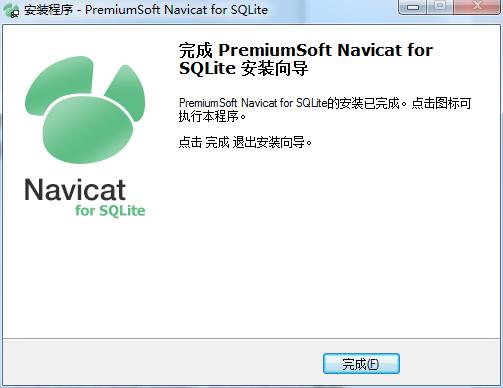 Navicat for SQLite 安装界面