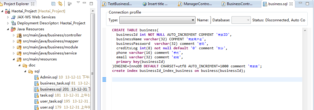 Navicat 为数据库添加数据表