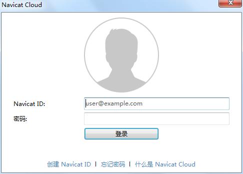 登录 Navicat ID 帐号