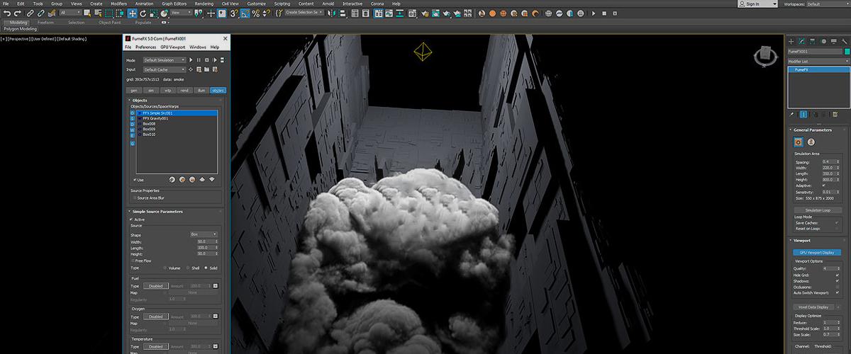 FumeFX在3ds Max上的操作