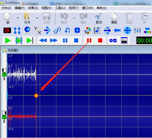 录制音频界面