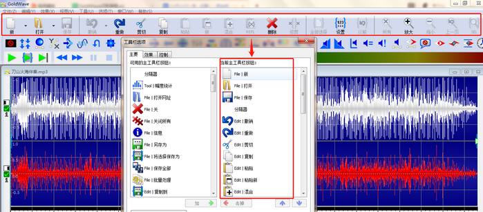 快捷键在软件的显示位置界面