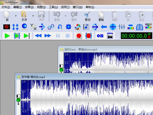 图二:同时打开两音频文件界面