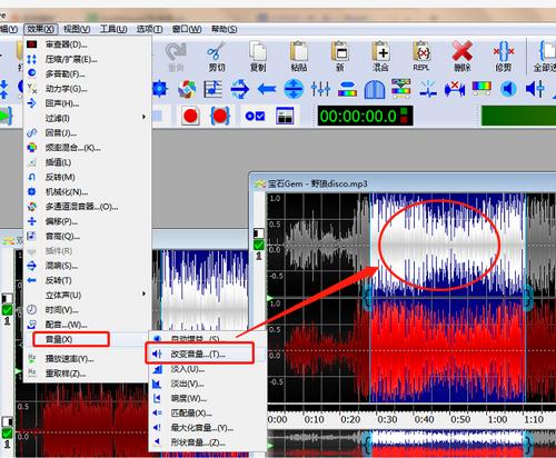 图四:设置《野狼disco》选中内容的音量界面