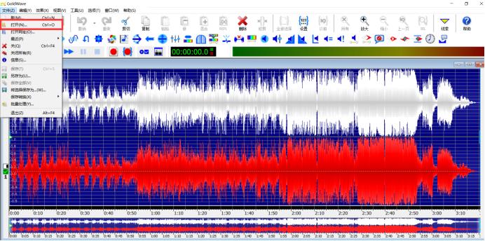图2:导入音频文件