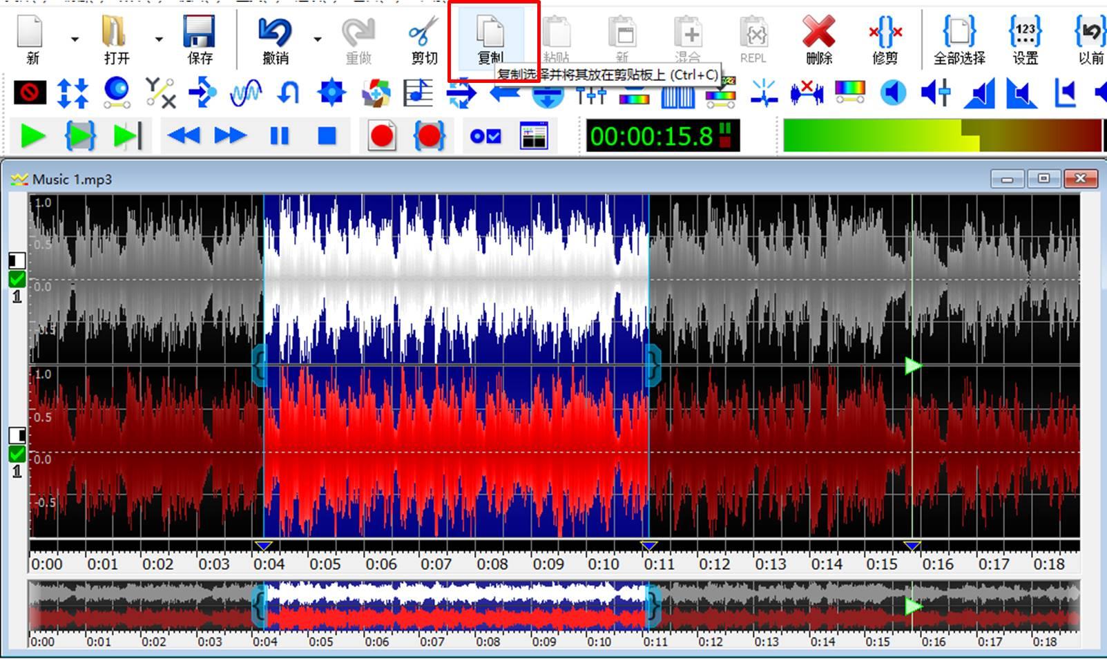 图5:复制音频