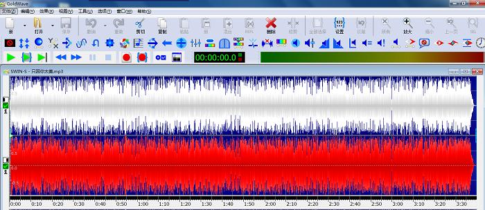 软件打开音频文件界面