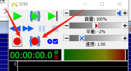 图2录制音频