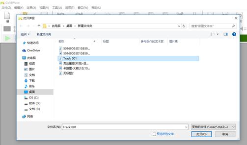 图2:打开文件对话框