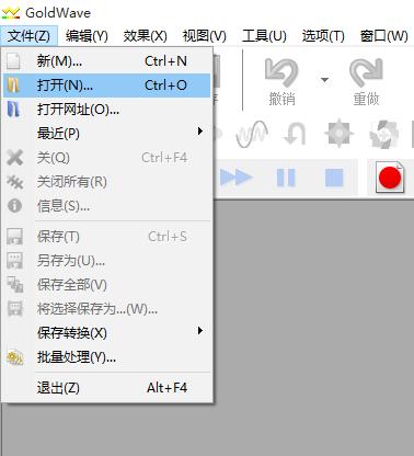 图1:打开文件图