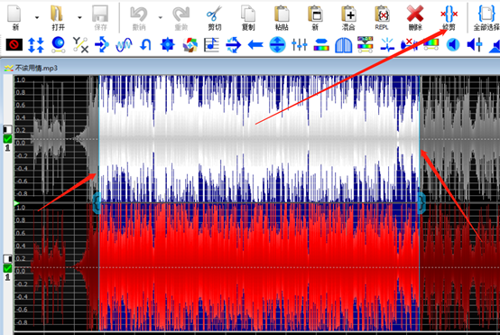 图2修剪歌曲