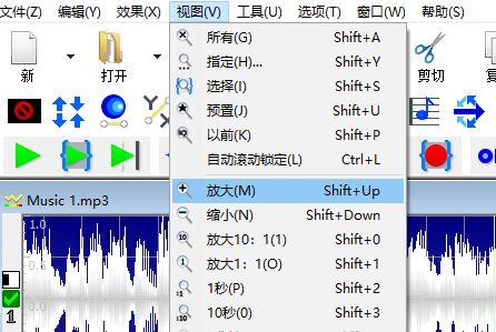 图3:放大声波显示