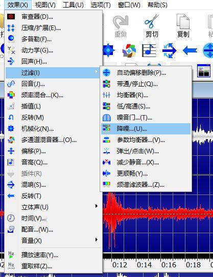 图8:降噪