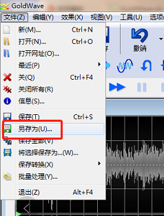 保存文件界面