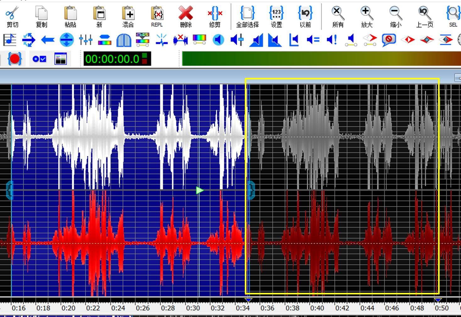 图11:删除复制的音频