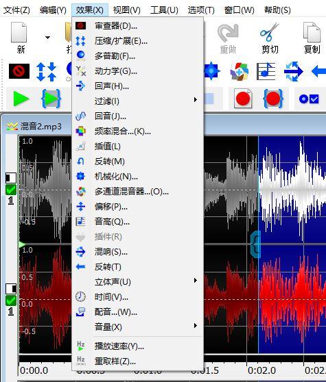 图5:音效类型