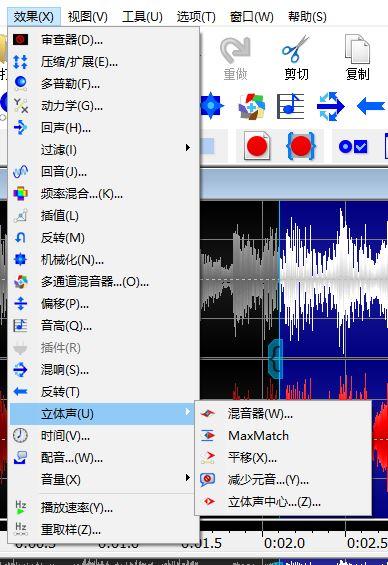 图7:立体声音效