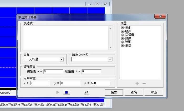 24.表达式计算器窗口