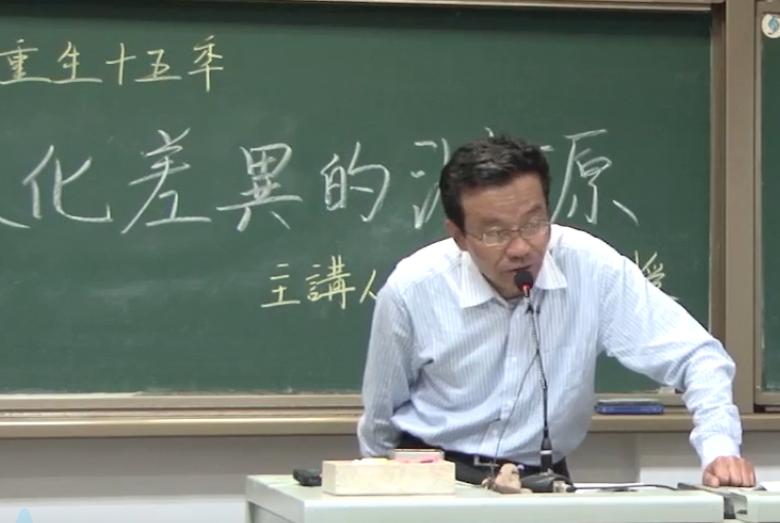 王老师讲课界面