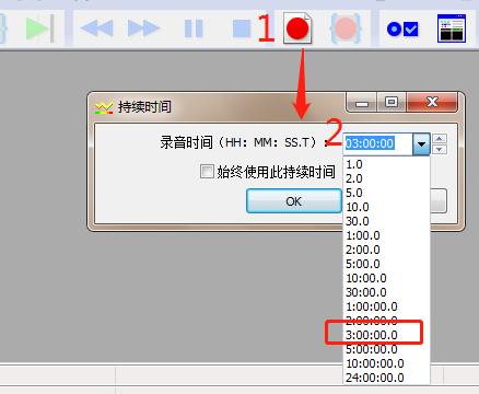 新建空白音频文件界面