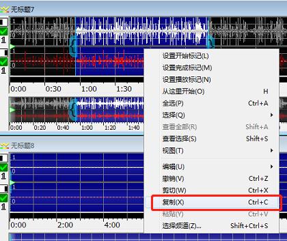 复制音频内容界面