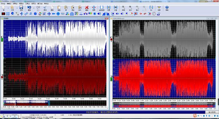 图5复制粘贴左声道音频