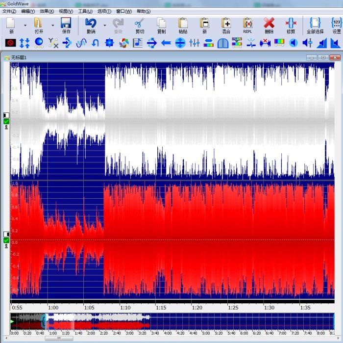 图6左右不同声道的音频文件