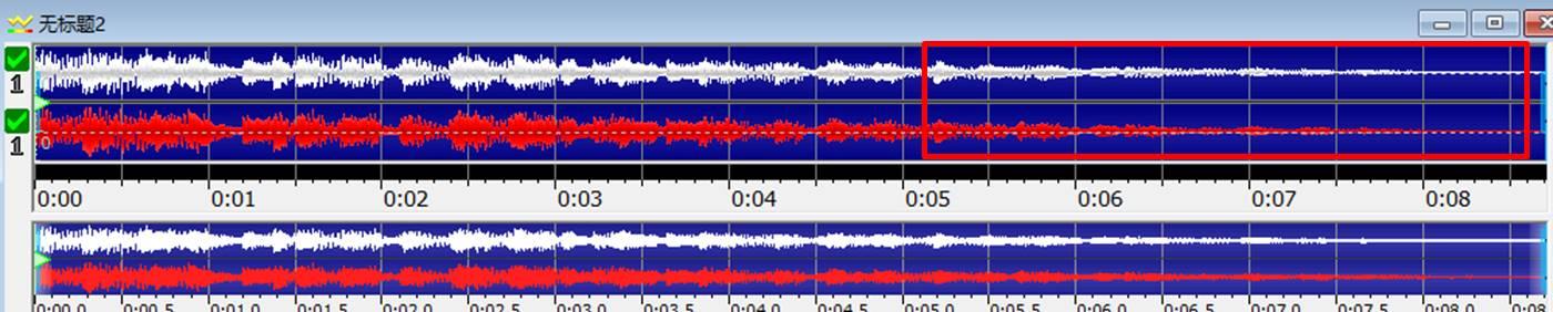 图10:完成淡出音量处理