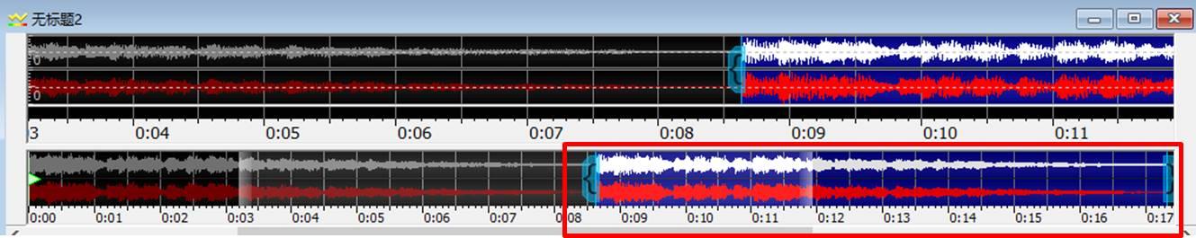图12:完成音频的拼接