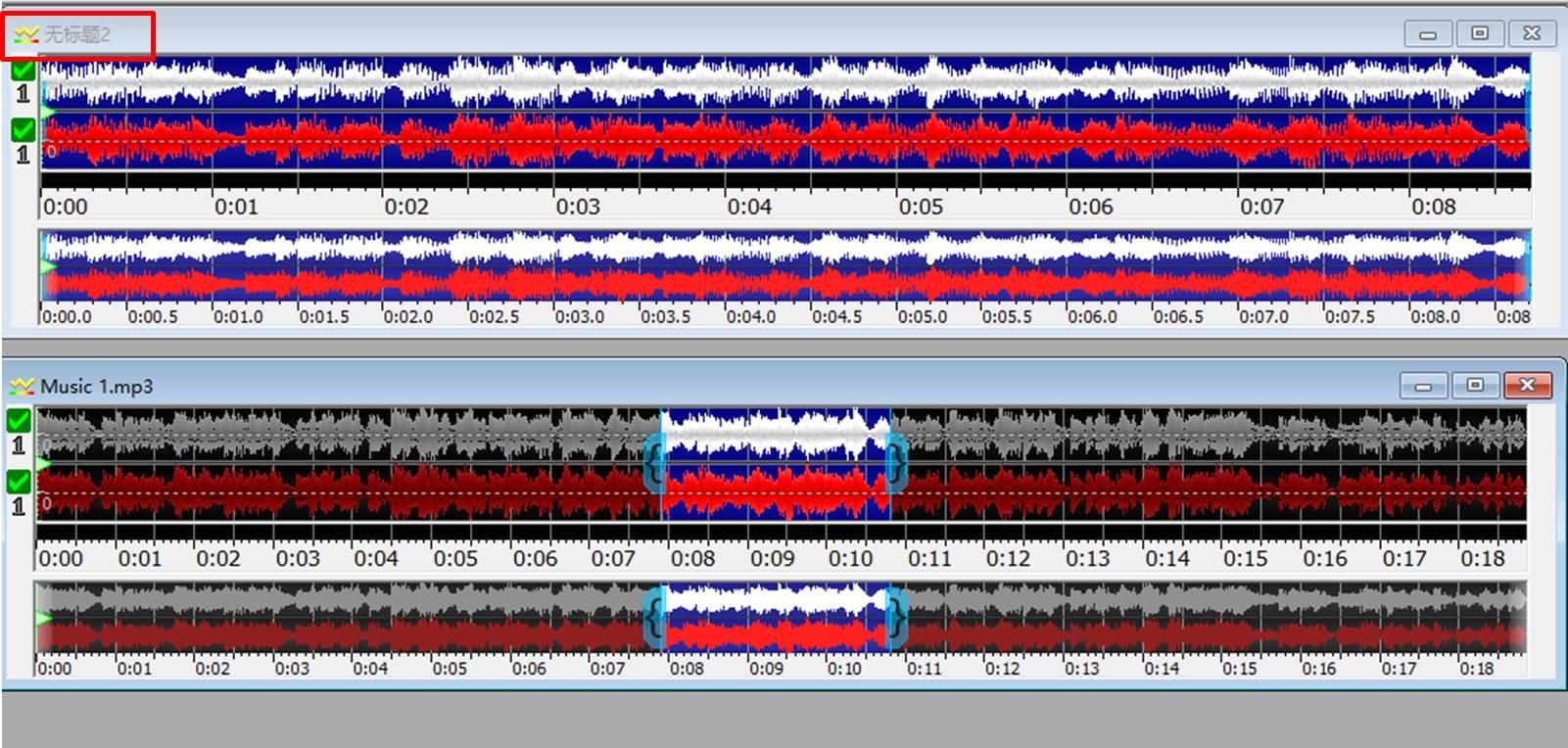 图7:完成音频片段复制