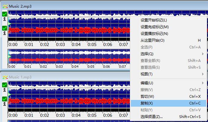 图8:复制音频
