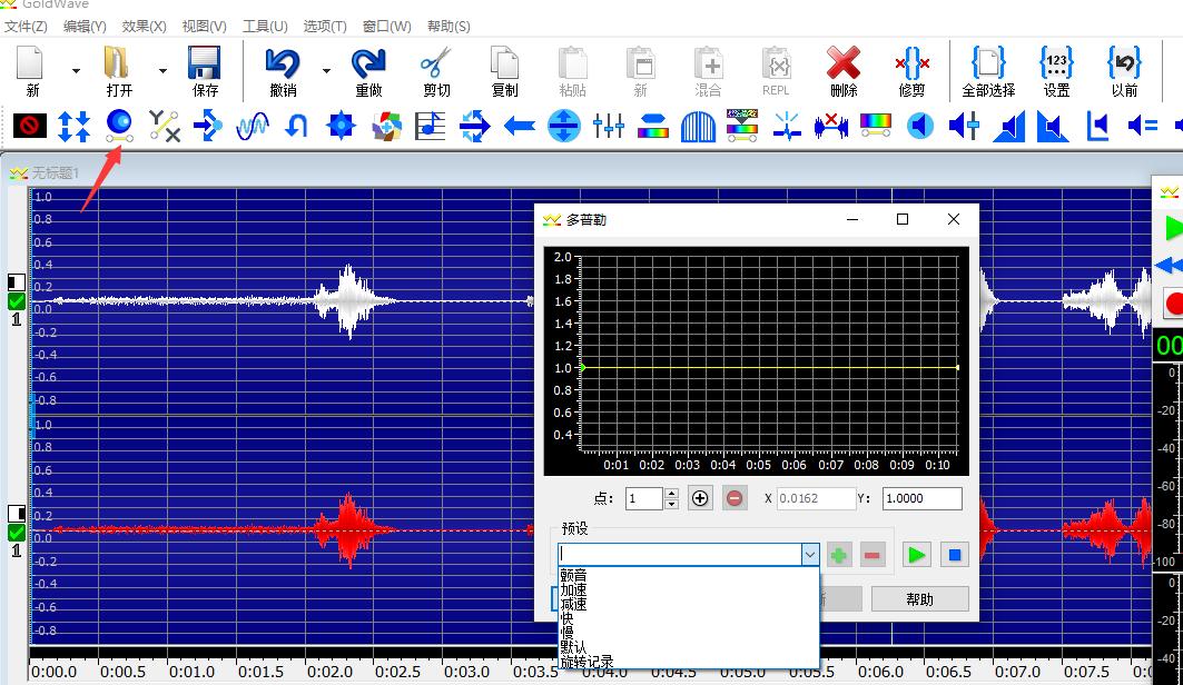 图2:动态高音转换