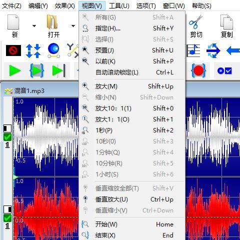 图1:声波视图调整